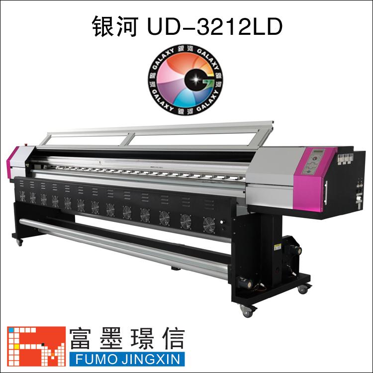 Galaxy银河UD-3212LC环保弱溶剂高精度户外写真机